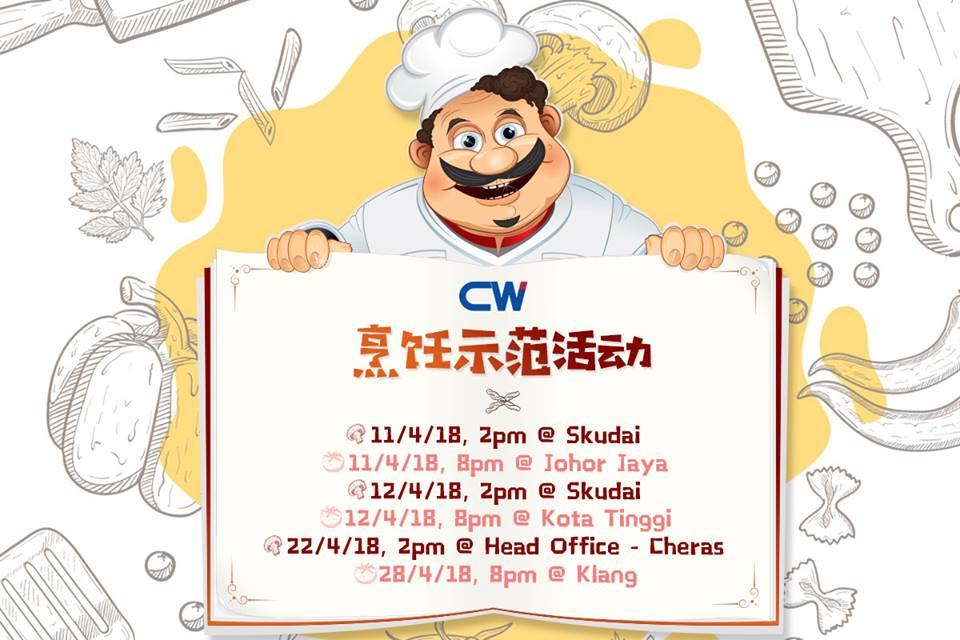 Cooking Demo Schedule Update